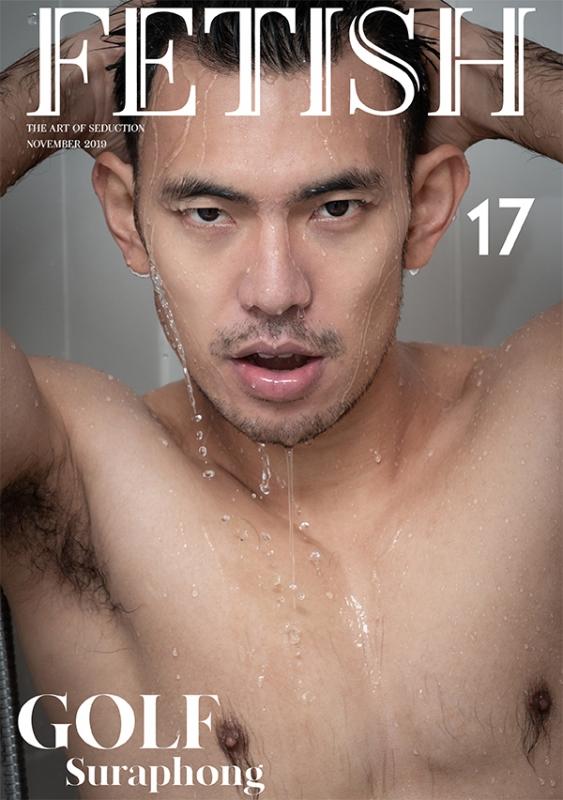 FETISH Magazine Vol.17