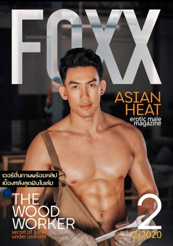 FOXX Magazine Vol.2 + Video