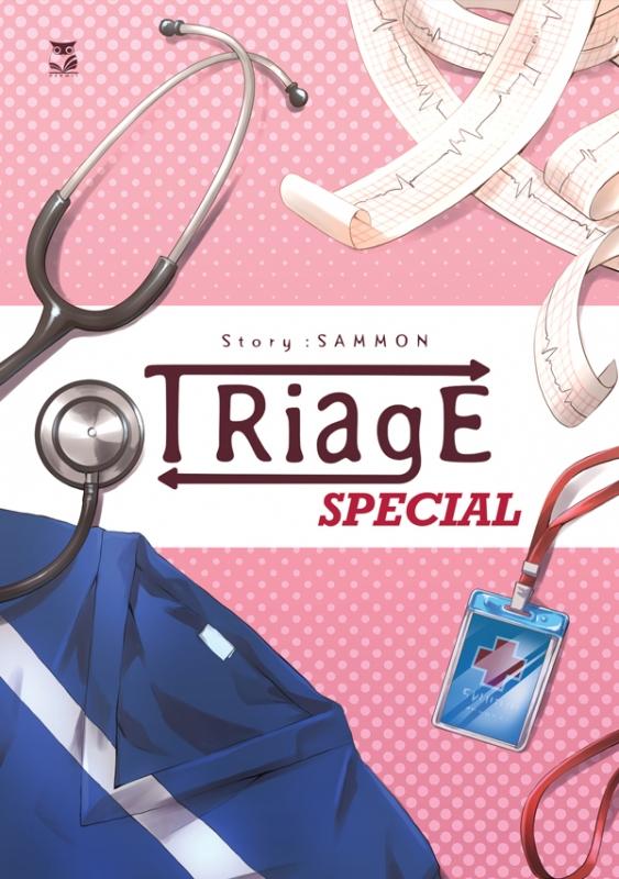 Triage Special
