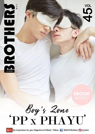 Brothers Vol.45 (Ebook + Video)